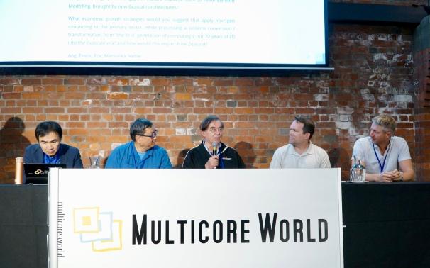 Panel 2019 Satoshi, Fox, Ang, Vetter